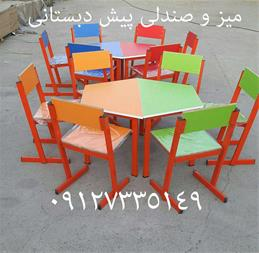 میز و صندلی مهد کودک و پیش دبستانی - 1
