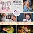 آتلیه آویسا - عکاسی نوزاد ، عکاسی بارداری