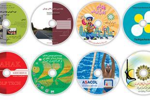 چاپ و تکثیر CD/DVD ، پاکت CD ، ولت و قاب سی دی