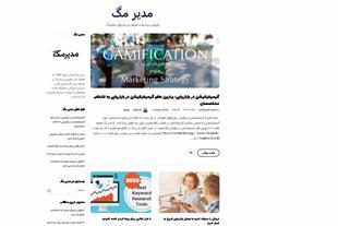 آموزش مدیریت بازاریابی
