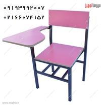صندلی دسته دار ساده