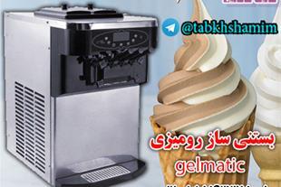 دستگاه بستنی ساز رومیزی gelmatic
