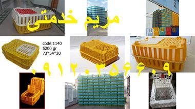 قفس حمل مرغ زنده - 1