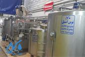 طراحی ، مشاوره ، ساخت مخزن شیر