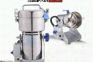 فروش انواع دستگاه های آسیاب مخصوص دانه های سخت