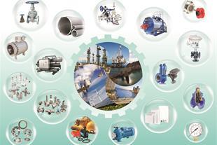 واردات و تامین تجهیزات صنایع نفت ، گاز ، پتروشیمی