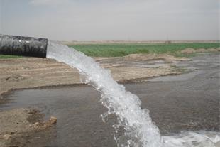 آبیابی و کشف آب ، اسکن زمین و تعیین میزان آب