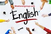 تدریس زبان توسط ارشد آموزش زبان انگلیسی