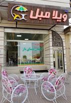 مرکز خرید مبلمان باغی ویلایی تاب ریلکسی و ..
