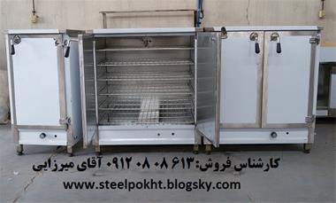فروش گرمخانه صنعتی - 1