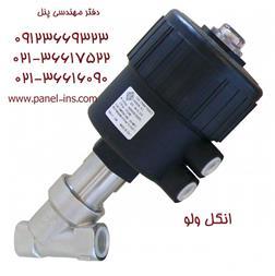 انگل ولو - هیدرولیک - پنوماتیک - ابزار دقیق - 1