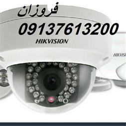 نصب و تعمیرات دوربین مداربسته /  خدمات پس از فروش - 1