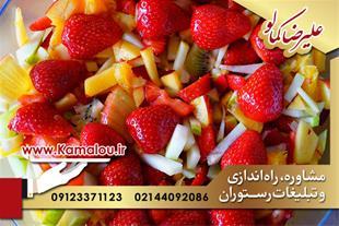 مشاوره برآورد هزینه راه اندازی رستوران در تهران