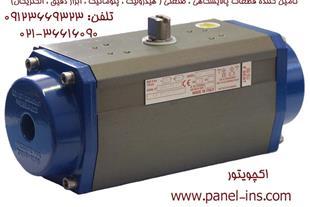 اکچویتور  - هیدرولیک - پنوماتیک - ابزار دقیق