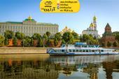 تور مسکو سن پترزبورگ | قشم ایر