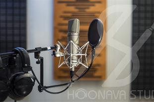 استودیو ضبط صدا و آهنگسازی هونوا
