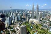 بلیط و رزرواسیون هتل مالزی 10 تیر