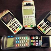 استخدام بازاریاب و پشتیبان دستگاههای کارتخوان