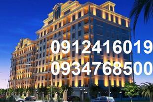 فروش آپارتمان جزیره کیش برج سینا 61 متری اکازیون