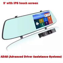 آینه هوشمند خودرو -  FS530s