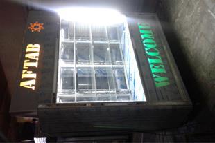تولید یخچال صنعتی ، سردخانه و تجهیزات فست فود