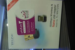 کارت شبکه USB بی سیم N150 Nano تی پی-لینک