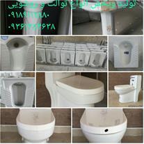 تولید و پخش روشویی _ توالت
