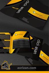 طراحی کاتالوگ شرکت