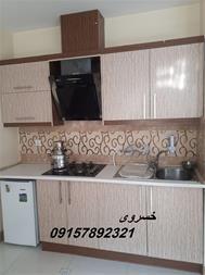 اجاره آپارتمان مبله در مشهد - 1
