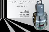 قیمت دستگاه مشک برقی (کره گیر)
