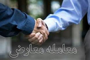 وکیل دعاوی ملکی و معامله معارض در مشهد