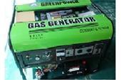 موتور برق ( ژنراتور ) گازسوز