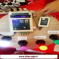 کنترل دما و رطوبت سالن قارچ-دستگاه کنترل وایرلسی