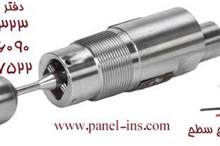 سوئیچ سطح - هیدرولیک - پنوماتیک - ابزار دقیق