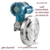 ترانسمیتر سطح - هیدرولیک - پنوماتیک - ابزار دقیق