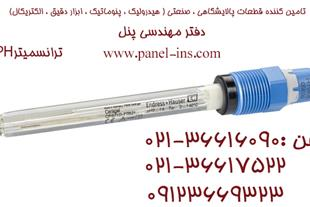 ترانسمیتر PH - هیدرولیک - پنوماتیک - ابزار دقیق