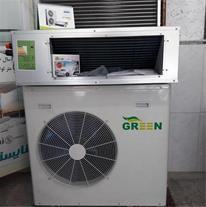 واردکننده داکت اسپلیت گرین