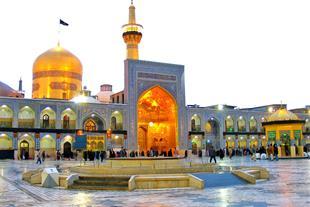 تور ارزان هوایی مشهد