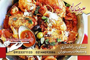 برندسازی رستوران و افزایش درآمد رستوران در تهران