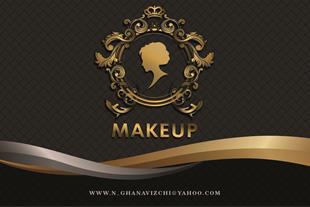 آرایش تخصصی صورت