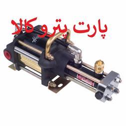 بوستر پمپ هسکل- بوستر گاز هسکل - ایر آمپلی فایر - 1
