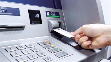 یو پی اس دستگاه خودپرداز  ATM - 1