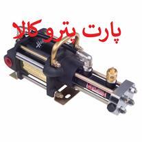 بوستر پمپ هسکل- بوستر گاز هسکل - ایر آمپلی فایر