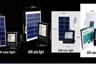 چراغ روشنایی خورشیدی