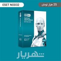 آنتی ویروس 4 کاربره نود 32