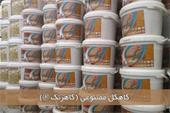 خمیر رنگ کاهگل مصنوعی پلیمری ( کاهرنگ )