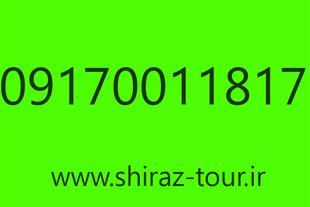اجاره سوئیت مبله مجهز در شیراز