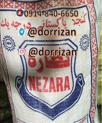 فروش کنجد پاکستانی نظاره برای روغنگیری - 1