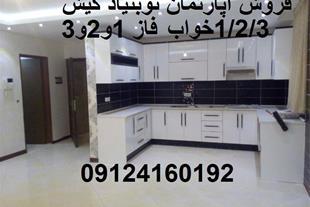 فروش آپارتمان فاز یک نوبنیاد 60 متر یک خواب