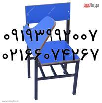 صندلی دانشجویی و صندلی دانش آموزی